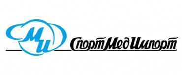 От ГК «СпортМедИмпорт»