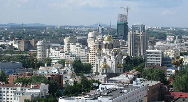 Обучение на мастера перманентного макияжа в Екатеринбурге