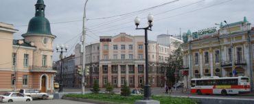 Курсы повышения квалификации в Иркутске