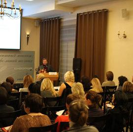 II Международная научно-практическая конференция «Перманентный макияж: искусство линий точных»
