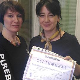 Авторский мастер-класс Карины Сычевой