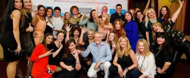 Международный конгресс по перманентному макияжу