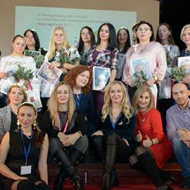 IV Международный конкурс по креативному перманентному макияжу «Мастер года»