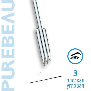 Игла 3-зубцовая плоская скошенная (угловая) с защитным резиновым колпачком