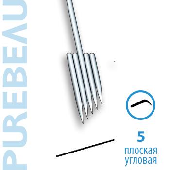 Игла 5-зубцовая плоская скошенная (угловая) с защитным резиновым колпачком